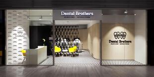 Bielenie zubov do Dental Brothers