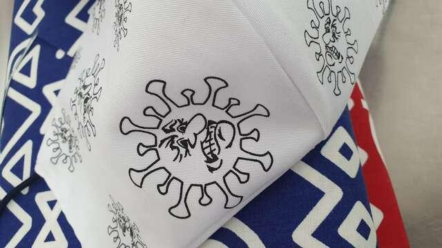 Štýlové bavlnené rúško pre dospelého alebo dieťa, rúško zo znakom Slovenska alebo rúško s motívom