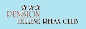 PENSION HELLENE RELAX CLUB ***
